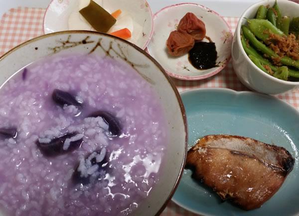 健康に良い朝食-紫芋のお粥