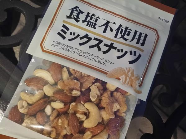 健康に良い食材-ミックスナッツ